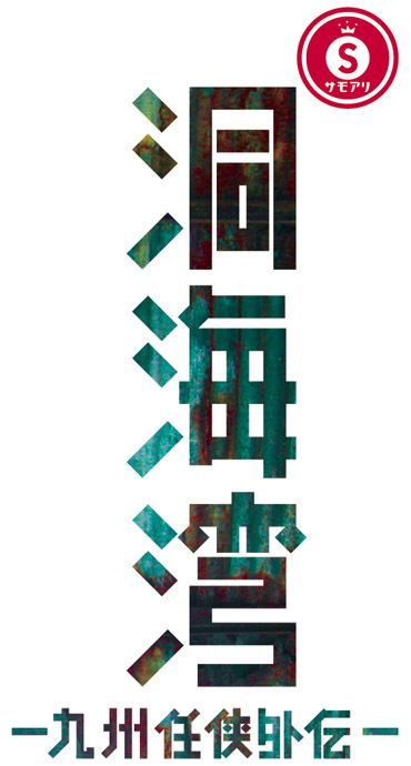f0363966_10104320.jpg