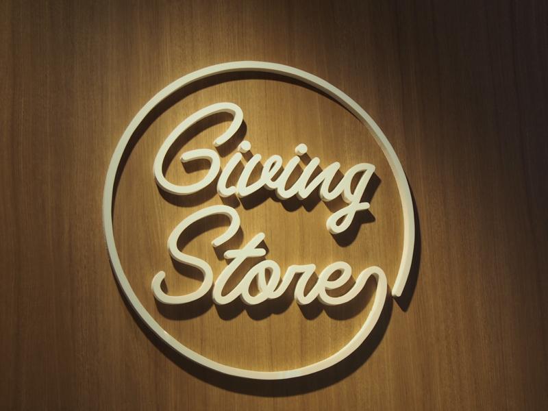 新宿ルミネGiving Storeさんにてベビーモスリン販売開始!_e0030586_159366.jpg
