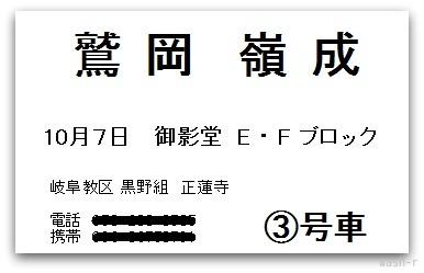 b0029488_119819.jpg