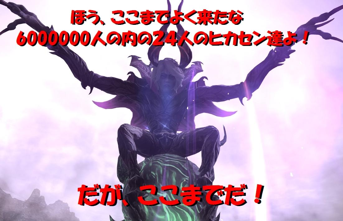 b0296791_1516121.jpg