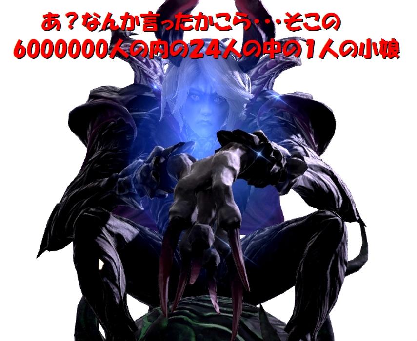 b0296791_15161828.jpg