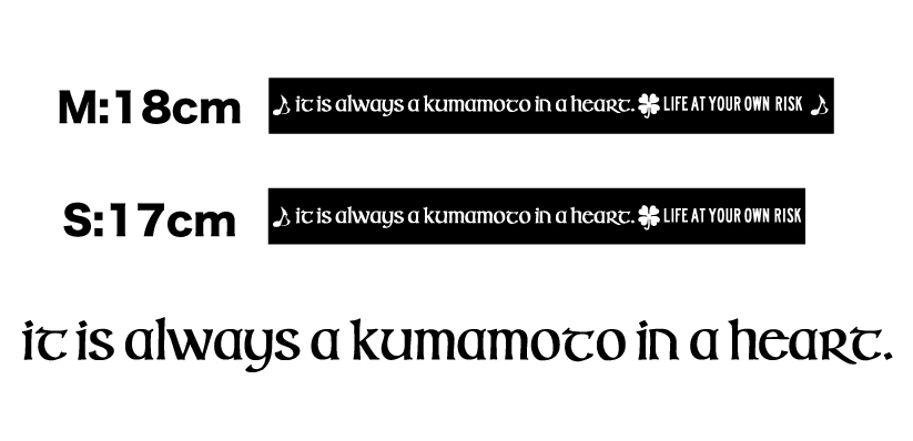 「熊本地震」復興支援リストバンド【KUMAMOTO WRISTBAND】入荷_a0097901_1833332.jpg