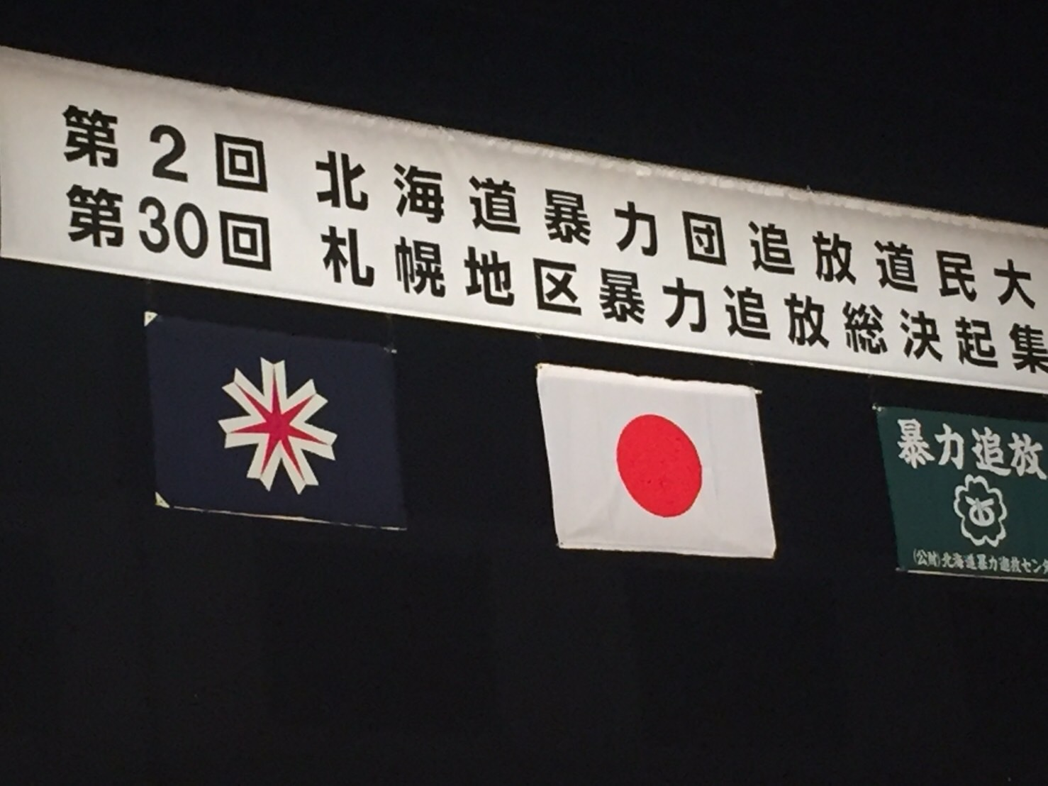10月7日(金)今日は本店オールスターブログ★ タイヤ交換お任せください♫TOMMY_b0127002_17325242.jpg