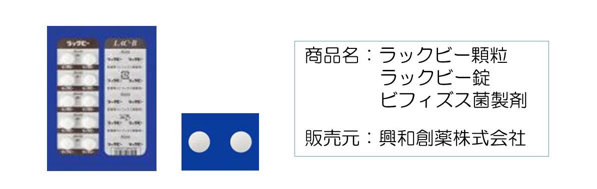 f0299108_11102721.jpg
