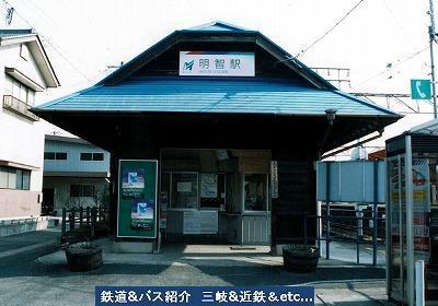 『vol.3187    この駅はどこでしょうか?- 9』_e0040714_00212892.jpg