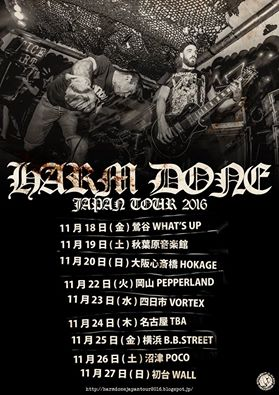 HARM DONE (France) JAPAN TOUR_c0234515_144937100.jpg