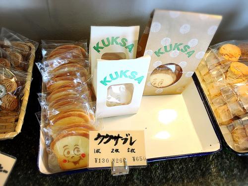 KUKSA (ククサ)_e0292546_12382014.jpg