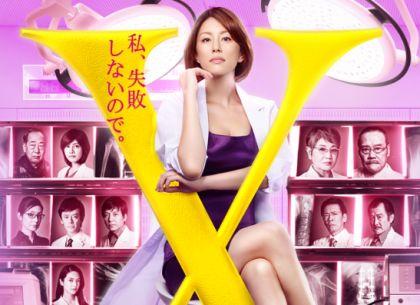 日本のドラマを一つ勧めるとしたら_d0168150_2282777.jpg