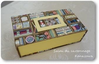 新作~ バックルの箱 少し大きめに作りました♪_b0244959_17403922.jpg
