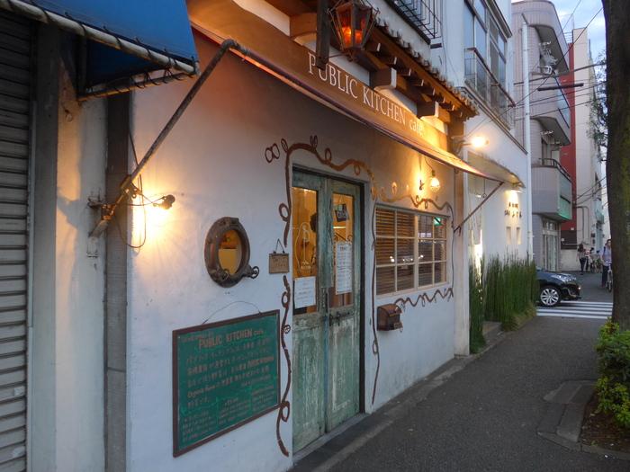 吉祥寺「パブリックキッチンカフェ」へ行く。_f0232060_1440681.jpg
