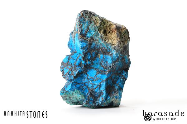 勾玉の原石を・・・_d0303974_16503506.jpg