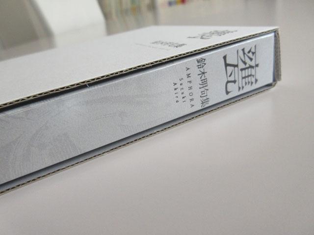f0071480_18310981.jpg