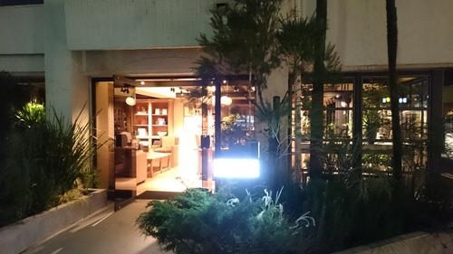 「千駄ヶ谷の新しいお店」_a0075684_0441216.jpg