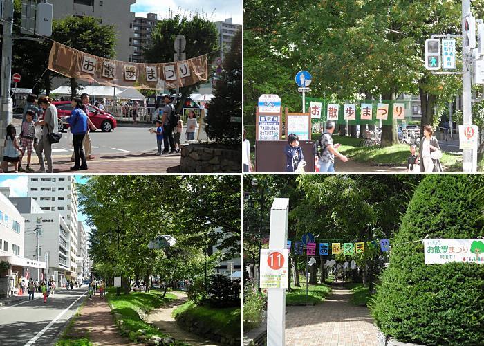 ミニ大通りお散歩まつり(1)_f0078286_12301875.jpg