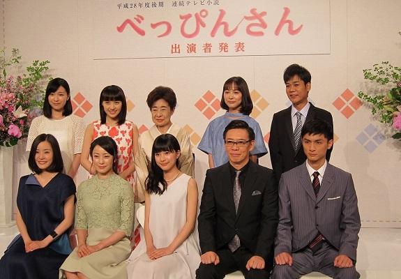 NHK朝ドラ「べっぴんさん」_a0131787_15301068.jpg