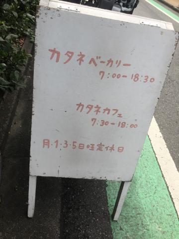 b0203099_00534202.jpg