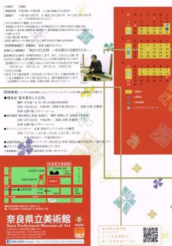 f0364509_18011278.jpg