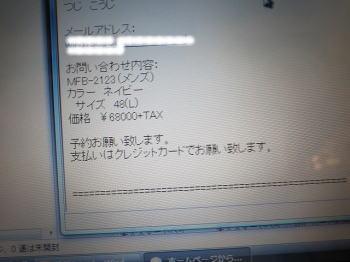 d0027711_13364823.jpg