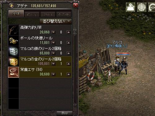 b0056117_06230808.jpg