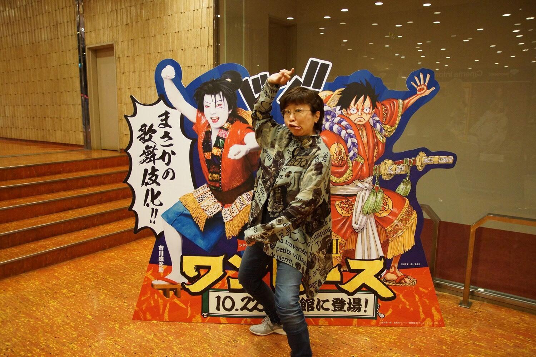 シネマ歌舞伎ワンピース_a0163623_14371667.jpg