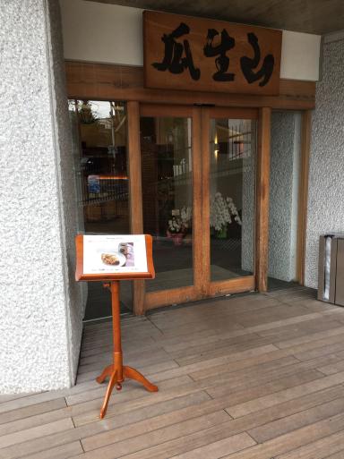 ヴェルディ京都造形芸大店_c0223630_13543797.jpg
