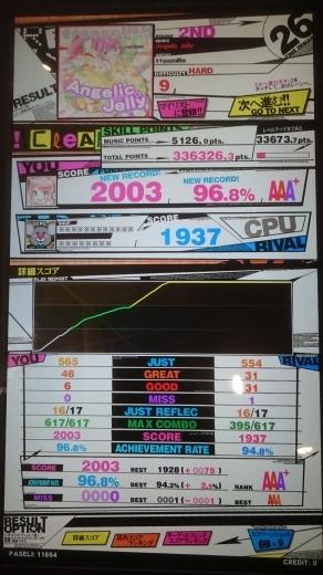 f0019846_11292647.jpg