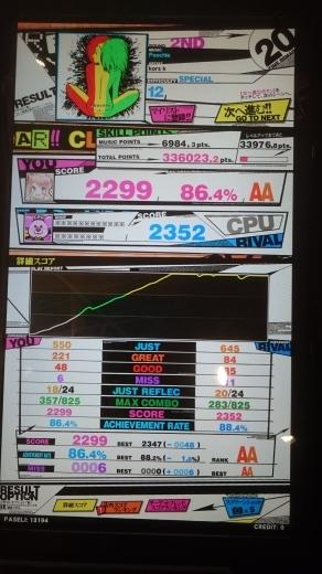 f0019846_12523788.jpg
