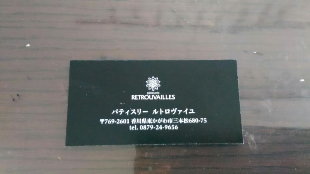 b0335550_15284364.jpg