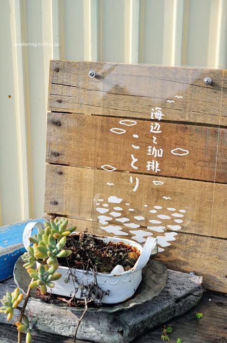 国東/海辺と珈琲ことり/時を忘れる癒しのコーヒー_f0234062_18362370.jpg