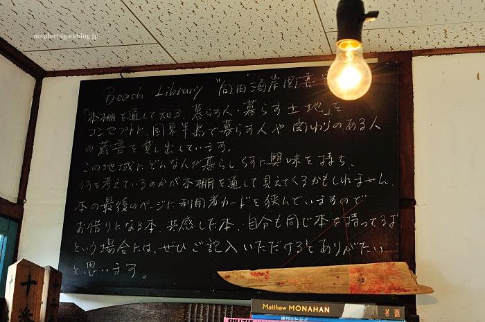 国東/海辺と珈琲ことり/時を忘れる癒しのコーヒー_f0234062_18363738.jpg