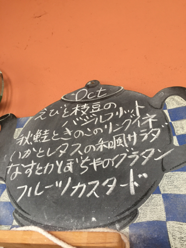 アランチャ 芦屋の人気お料理教室 イタリアの太陽サンサン!!!_f0355367_09222950.jpg