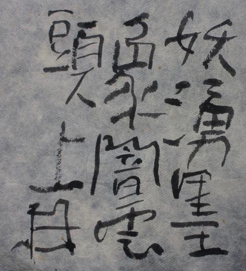 朝歌10月8日_c0169176_758137.jpg