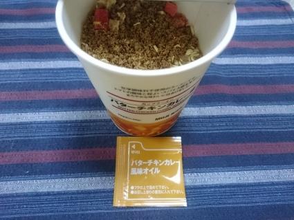10/8 無印良品 カップラーメン バターチキンカレー味 ¥200_b0042308_13342758.jpg