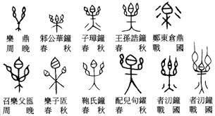 鉄矢の三枚おろし「白川学」と中矢伸一「奥の院」の話:「奥の院」はこれからは日本の時代だと決断とか!?_a0348309_13533122.jpg