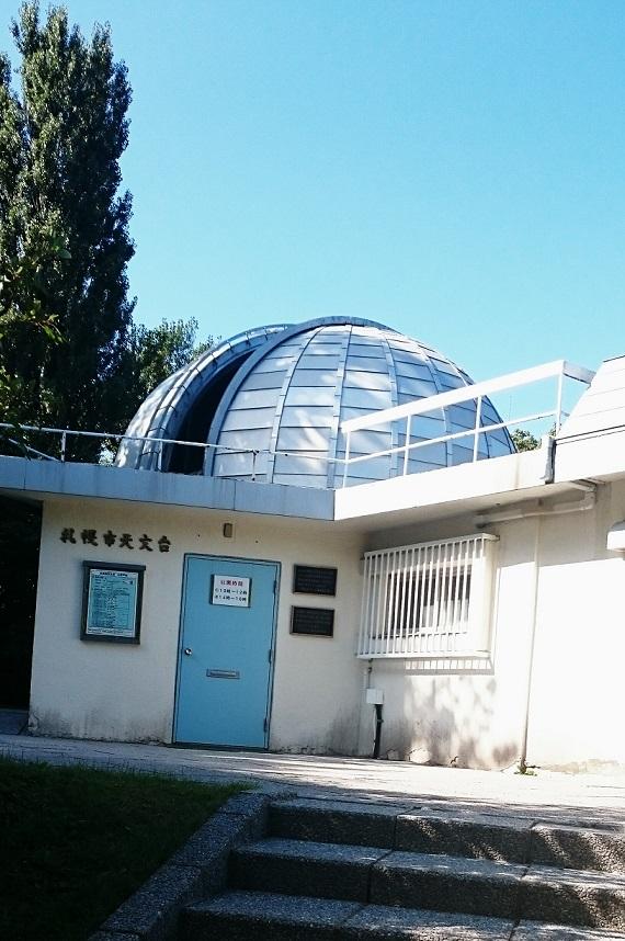 北海道文学館イベントのご報告_c0157242_1026884.jpg