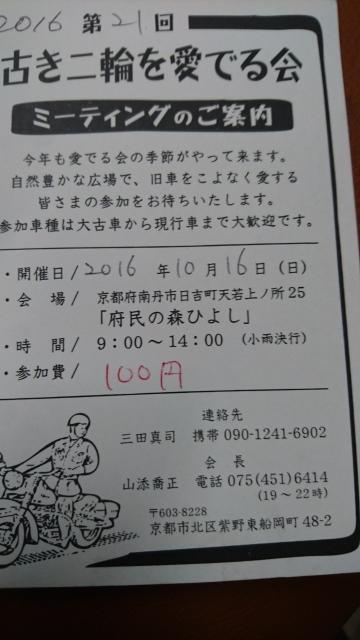 b0153544_21575365.jpg