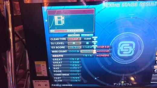 f0019846_16125430.jpg