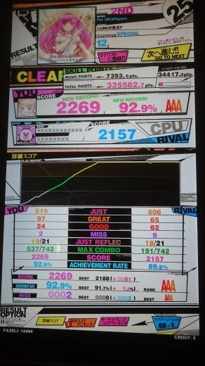 f0019846_16254121.jpg
