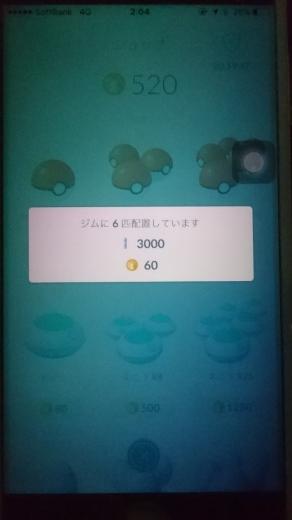f0019846_20203957.jpg