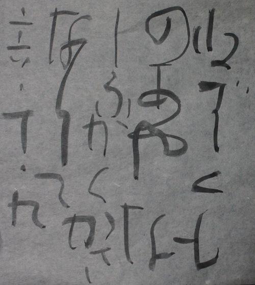 朝歌10月9日_c0169176_718298.jpg
