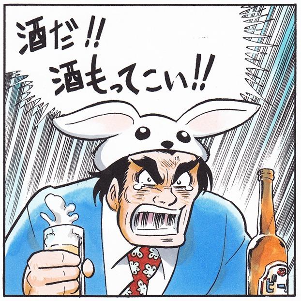 『酒に十の徳あり』他、酒の諺は良い面ばかり!さあ飲むか_d0061678_17285974.jpg