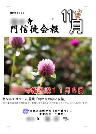 b0260581_17001238.jpg