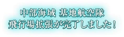 f0198787_22220865.jpg