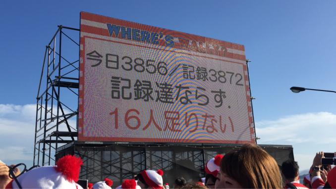 f0218012_20251563.jpg