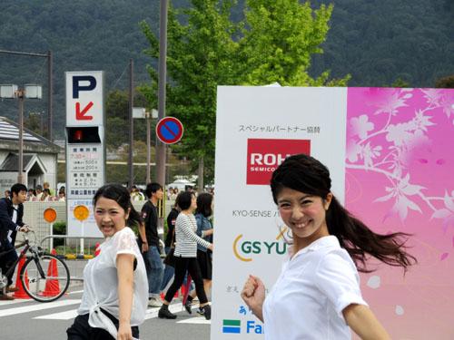 第14回京都学生祭典_e0048413_1949389.jpg