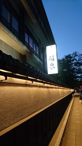 仙台の美味しい店ここにあり😃😃😃😃😃😃😃😃😃_f0331129_12485919.jpg