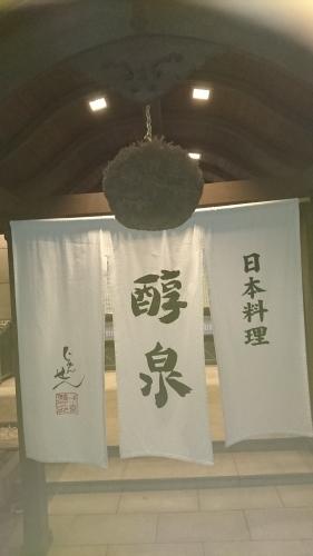 仙台の美味しい店ここにあり😃😃😃😃😃😃😃😃😃_f0331129_12491604.jpg