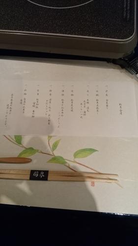 仙台の美味しい店ここにあり😃😃😃😃😃😃😃😃😃_f0331129_12511517.jpg