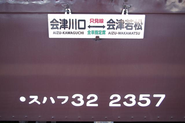 b0283432_2215875.jpg