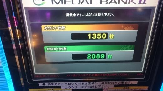 f0019846_10265247.jpg
